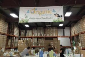 Organic Start Wholesale Archives | Mommy to Max